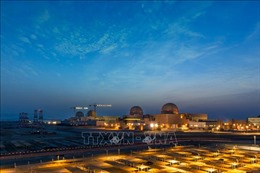 UAE tổ chức cuộc tập trận ứng phó khủng hoảng hạt nhân phức tạp nhất của IAEA
