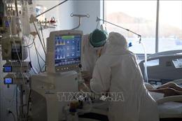 Thổ Nhĩ Kỳ ghi nhận số ca mắc COVID-19 cao nhất kể từ đầu dịch