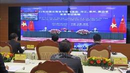 Thúc đẩy hợp tác hữu nghị giữa 4 tỉnh Tây Bắc của Việt Nam và tỉnh Vân Nam, Trung Quốc
