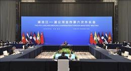 Tuyên bố Đồng chủ tịch Hội nghị đặc biệt Bộ trưởng Ngoại giao ASEAN-Trung Quốc