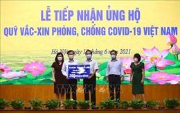 Quỹ vaccine phòng COVID-19: Sẽ gửi tại các ngân hàng thương mại để bảo toàn và phát triển vốn