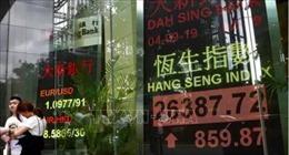 Sàn chứng khoán Hong Kong hủy phiên giao dịch sáng 28/6 do mưa bão