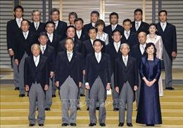 Tỷ lệ ủng hộ Nội các mới của Nhật Bản đạt 55%