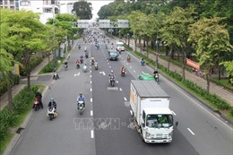 TP Hồ Chí Minh hướng dẫn đăng ký di chuyển trong trường hợp cấp thiết