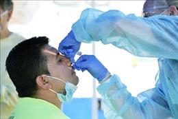Mỹ lại có nguy cơ bỏ lỡ cơ hội dập dịch COVID-19