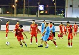 HLV Park Hang-seo chốt danh sách 23 cầu thủ sẵn sàng cho trận ra quân gặp Saudi Arabia