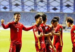 Những kịch bản để tuyển Việt Nam đi tiếp vào vòng loại thứ 3 World Cup 2022