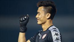 Bùi Tiến Dũng mất dần sự tin tưởng ở đội bóng Thành phố Hồ Chí Minh
