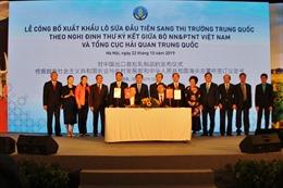 Sữa Việt Nam chính thức gia nhập thị trường lớn thứ 2 thế giới