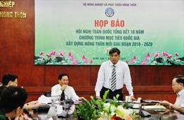 Thủ tướng sẽ chủ trì Hội nghị tổng kết 10 năm Chương trình mục tiêu quốc gia xây dựng nông thôn mới