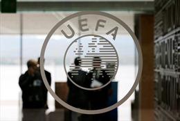 Bệnh COVID-19 khiến EURO 2020 có nguy cơ trở thành EURO 2021