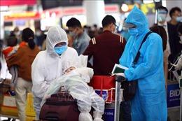Chiều 30 Tết, Việt Nam thêm 31 ca mắc mới COVID-19 trong cộng đồng, Hà Nội thêm 1 ca
