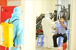 Đến tối 17/7, Việt Nam thêm 1.612 ca mắc mới COVID-19, có 292 bệnh nhân khỏi bệnh