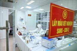Chiều 26/2, Việt Nam có thêm 5 ca mắc mới COVID-19 và thêm 35 bệnh nhân khỏi bệnh