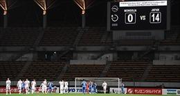 Nhật Bản dội 'mưa bàn thắng' 14 - 0 ở vòng loại World Cup 2022