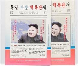 Mặt nạ dưỡng ẩm in hình nhà lãnh đạo Triều Tiên Kim Jong-un 'cháy hàng'