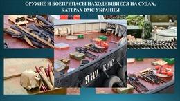 Nga: Ba tàu Hải quân Ukraine bị bắt giữ chở số lượng vũ khí nhiều bất thường