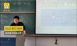 Trường đại học dùng trí tuệ nhân tạo để ngăn sinh viên trốn học