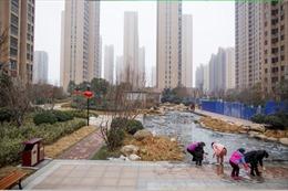 'Thành phố trong mơ' của Trung Quốc thấm đòn kinh tế giảm tốc