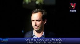Cựu kỹ sư Google bị cáo buộc đánh cắp bí mật thương mại