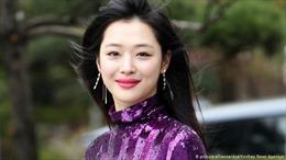 Hàn Quốc cân nhắc ra đạo luật cấm bình luận ác ý