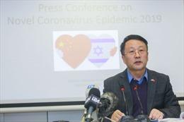 Đại sứ quán Trung Quốc xin lỗi vì so sánh biện pháp ngăn chặn virus Corona của Israel với thảm họa Holocaust