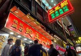 Tỷ lệ thất nghiệp cao kỷ lục tại Hong Kong