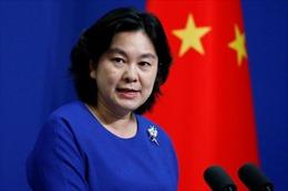 Phản ứng của Trung Quốc sau khi Mỹ tuyên bố hạn chế hoạt động của các nhà ngoại giao