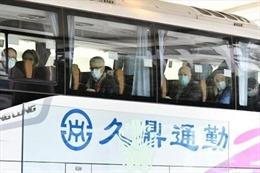 Chuyên gia WHO đến Trung tâm Kiểm soát Dịch bệnh tỉnh Hồ Bắc của Trung Quốc