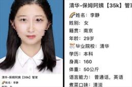 Xôn xao dư luận việc cử nhân đại học danh tiếng Trung Quốc đi làm giúp việc nhà