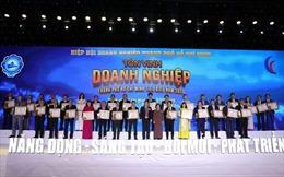 TP Hồ Chí Minh tôn vinh Doanh nghiệp, Doanh nhân tiêu biểu năm 2020