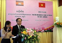 Việt Nam - Campuchia trao đổi kinh nghiệm về công tác tôn giáo