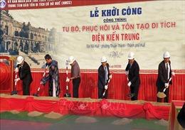 Đầu tư hơn 123 tỷ đồng tôn tạo di tích điện Kiến Trung - Đại Nội, Huế