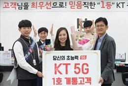 'Vượt mặt' Mỹ-Trung, Hàn Quốc là nước đầu tiên triển khai mạng 5G toàn quốc