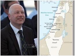 Mỹ cập nhật bản đồ Israel bao gồm Cao nguyên Golan