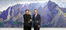 Truyền thông Triều Tiên: Quan hệ liên Triều đình trệ do Seoul nhượng bộ Mỹ