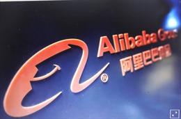 Hiệp hội tiêu dùng 7 nước EU đề nghị điều tra AliExpres thuộc Alibaba