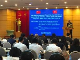 Doanh nghiệp Sơn Đông (Trung Quốc) tìm cơ hội hợp tác tại Việt Nam