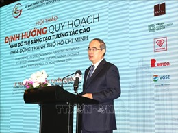 TP Hồ Chí Minh định hướng quy hoạch Khu đô thị sáng tạo tương tác cao phía Đông