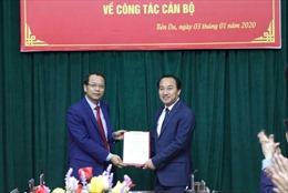 Ông Nguyễn Xuân Thanh giữ chức Bí thư Huyện ủy Tiên Du, Bắc Ninh