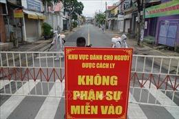 TP Biên Hòa phong tỏa đường Hồ Văn Đại từ 12 giờ ngày 3/8