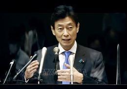 Thư đe dọa gửi đến Bộ trưởng tái thiết kinh tế Nhật Bản