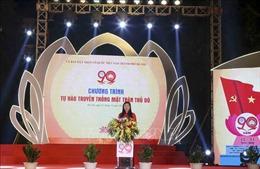 Long trọng Lễ kỷ niệm 90 năm Ngày truyền thống Mặt trận Tổ quốc Việt Nam