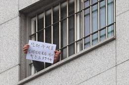 Ổ dịch COVID-19 bùng phát mạnh tại nhà tù Dongbu, Hàn Quốc