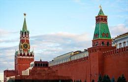 Nga phản ứng trước thông tin Anh tăng cường kho vũ khí hạt nhân
