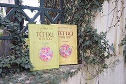Từ Dụ Thái hậu, tiểu thuyết 'cung đấu' hấp dẫn của văn học đương đại