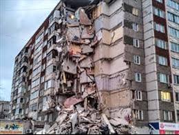 Nổ lớn ở tầng 30 chung cư, ít nhất 1 người đã thiệt mạng
