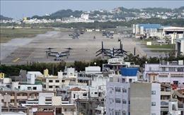 Nhật Bản bắt đầu các hoạt động cho di dời căn cứ không quân Mỹ tại Okinawa