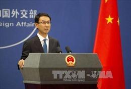 Trung Quốc phản đối tuyên bố của Mỹ về dự luật dẫn độ của Hong Kong