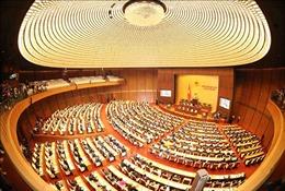 Thông cáo số 7, Kỳ họp thứ 6 Quốc hội khóa XIV